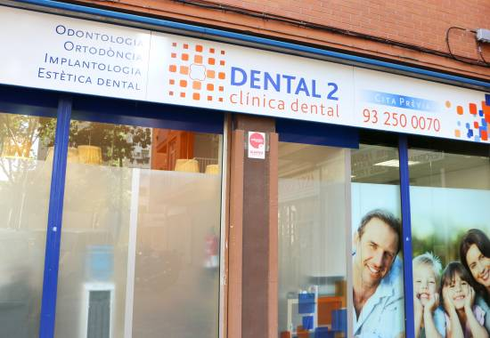 Tour Virtual de Google Dental 2