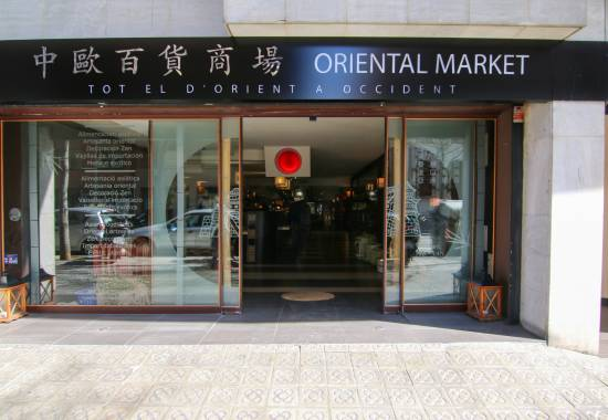 Tour Virtual de Google Oriental Market Barcelona