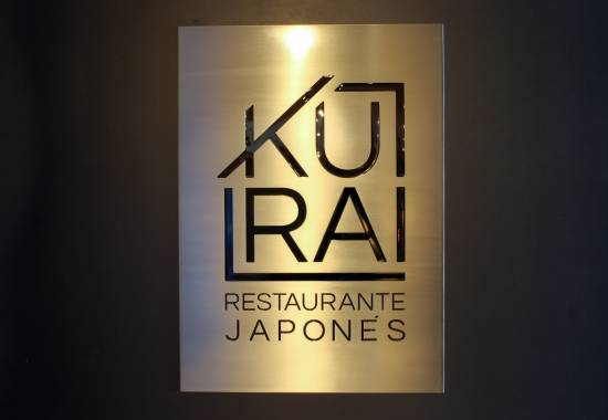 Tour Virtual de Google Kurai